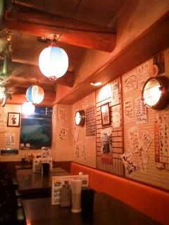 銀座・沖縄料理 ちゃんぷるぅ家 店内の様子