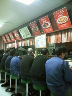【ランチ】西銀座・ジャポネ 店内の様子