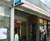 銀座インズ3入口
