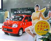 三菱新型eKワゴンと江角マキコサン