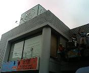 幕張本郷・イタリア食堂キャプテンズクック