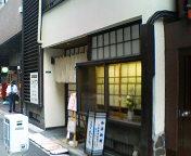 京橋・和洋料理 きむら