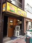 芝2丁目 キッチンマム 店舗外観