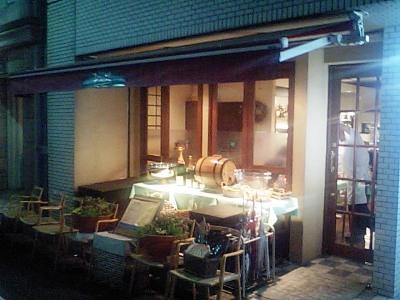 【祝3周年】東銀座・BISTORO ぺるしぃでディナー♪