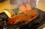 げんこつハンバーグ/静岡・炭焼きレストランさわやか 掛川インター店