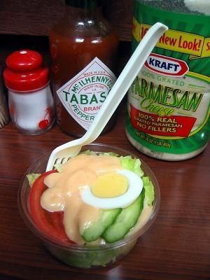 銀座・ジャポネの生野菜サラダ