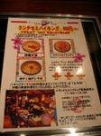 ランチバイキング(おきなわんナポリタン)/沖縄料理・北谷ダイニング 京橋店