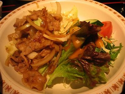 【ランチ】豚しょうが焼定食/有楽町・居酒屋・お食事処 玉菊