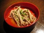 【ランチ】綴の魚ランチ/有楽町・綴(TSUZURI)
