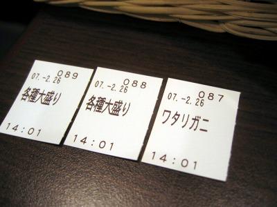 【ランチ】丸の内・小岩井パスタ&デリの特盛り