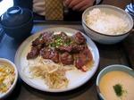 【ランチ】表参道・SIZZLE(しずる)/牛タン塩焼き定食(とろろ付き)
