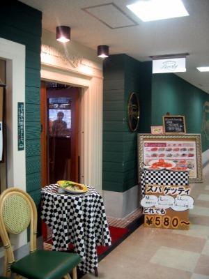 【ランチ】有楽町・ビバリー 有楽町ビル店