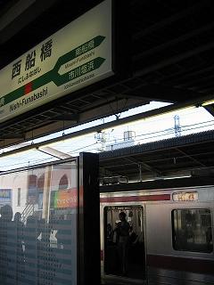 西船橋駅の京葉線205系電車10両編成