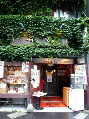 日比谷・彩菜酒麺 客家(サイサイシュメン クーチャ)