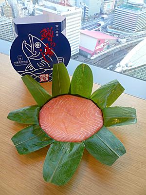 富山・大多屋 鱒の寿し