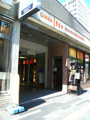 西銀座「スパゲティ&カレー ジャポネ」店舗入口