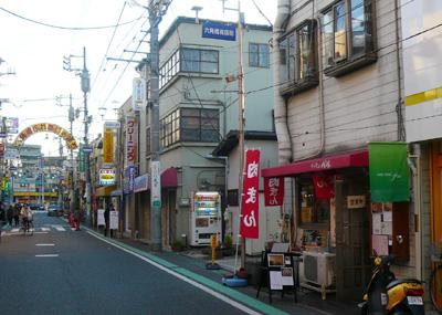白楽・六角橋商店街 饅頭 キッチンベル(マントウキッチンベル)