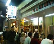 image/twingo-toku-2006-04-14T09:42:59-1.jpg