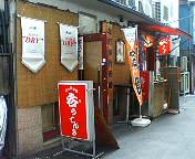 image/twingo-toku-2006-04-14T14:54:45-1.jpg