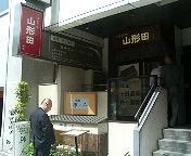 image/twingo-toku-2006-04-18T13:42:12-1.jpg