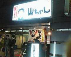 image/twingo-toku-2006-04-21T09:57:14-1.jpg