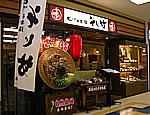 image/twingo-toku-2006-05-25T13:55:16-2.jpg