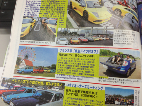 iphone/image-20130311185841.png