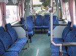 大阪市営バスのルノー赤バス室内
