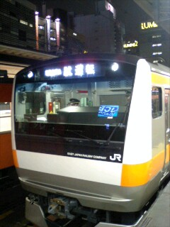 JR東日本_新型E233系電車