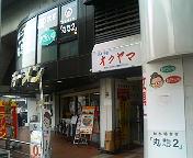 新木場_一膳飯屋_丸惣2外観