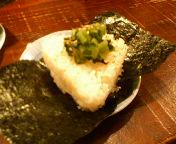 つけ麺本舗  ばくだん屋  東京八重洲店の広島菜おむすび