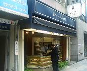銀座・洋菓子舗ウエスト 銀座本店 外観