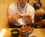 「今日のいっぴん2005」abuyasuサン