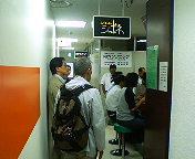銀座インズ3 ジャポネ入口