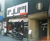 京橋・東京バルバリ