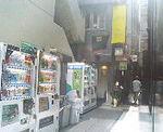 銀座4丁目・盛岡冷麺の店 ぴょんぴょん舎銀座十番 入口
