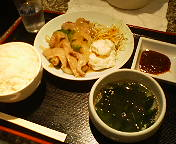 有楽町・和牛焼肉 漢喜苑の豚トロ定食