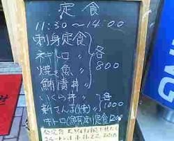 豊洲・和食 豊洲安庵のランチメニュー