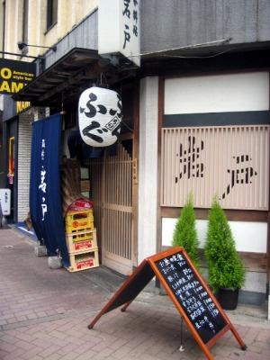 【ランチ】まぐろ重と豚汁/銀座1・日本料理  岩戸
