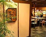 箱根・芦ノ湖畔山のホテルのつつじの茶屋入り口