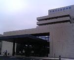 千葉市海浜病院