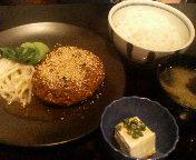 日本橋ぼんぼり京橋店のにんにくみそ漬け和牛ハンバーグランチ