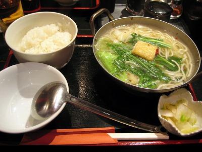 もつ鍋定食(塩味)/銀座8丁目(東銀座)・博多もつ鍋 銀座ほんじん