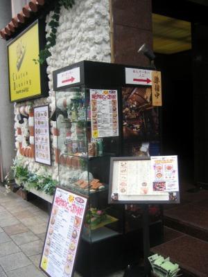 ランチバイキング/沖縄料理・北谷ダイニング 京橋店