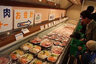 2008 第7回 東京ドイツ村オフ レポート バーベキューレストラン