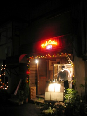 【DINNER】忘年会 in 南青山・Red Cedor(レッドシーダー)