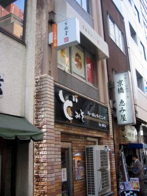 【ランチ】ツインカレー/京橋・京橋屋カレー
