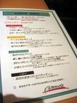 【ランチ】パスタランチ/有楽町、日比谷・ブラボー(Bravo)日比谷店 メニュー