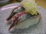 【ランチ】渋谷・廻る 天下寿司 渋谷東口店/あじ