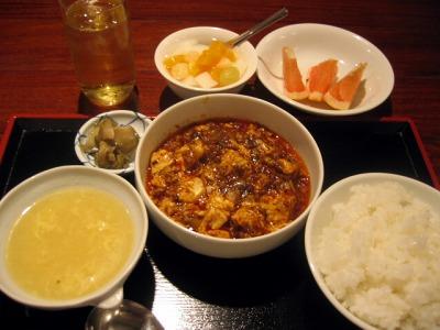 【ランチ】銀座・芝蘭/陳麻婆豆腐(本格四川麻婆豆腐)